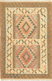 Covor Chilim Afghan Old style ABCS767