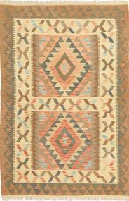 Tapis Kilim Afghan Old style ABCS767