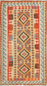 キリム アフガン オールド スタイル 絨毯 ABCS749
