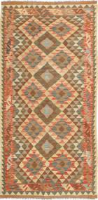 キリム アフガン オールド スタイル 絨毯 ABCS207