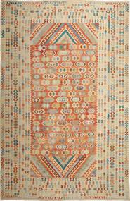 Kelim Afghan Old Style Teppe 309X480 Ekte Orientalsk Håndvevd Lysbrun/Mørk Beige Stort (Ull, Afghanistan)