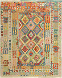 Kelim Afghan Old style teppe ABCS948