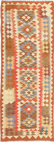 Covor Chilim Afghan Old style ABCS657