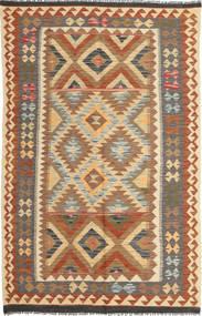 Tapis Kilim Afghan Old style ABCS568
