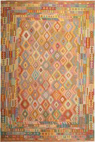 Kelim Afghan Old style tapijt ABCS1265