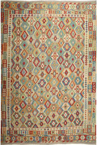 Tappeto Kilim Afghan Old style ABCS1283