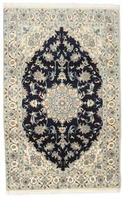 カシュマール 絨毯 VEXZL954