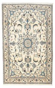 Nain carpet VEXZL965