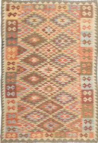 キリム アフガン オールド スタイル 絨毯 ABCS1050
