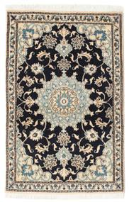Kashmar carpet VEXZL1331