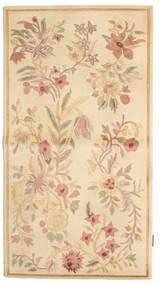 Himalaya carpet KWXT485