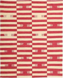 キリム モダン 絨毯 181X225 モダン 手織り ベージュ/赤/錆色 (ウール, アフガニスタン)