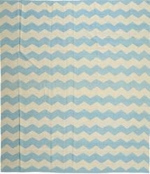 キリム モダン 絨毯 253X292 モダン 手織り ターコイズブルー/暗めのベージュ色の 大きな (ウール, アフガニスタン)