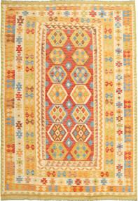 Tapis Kilim Afghan Old style ABCS1215
