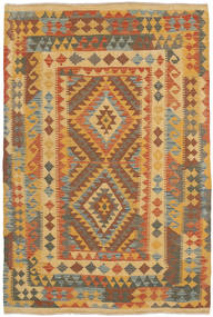 Koberec Kelim Afghán Old style NAZB2458