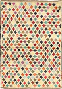 Tapis Ziegler Moderne ABCS1861