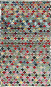 Ziegler Modern carpet ABCS1946