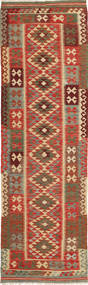 Tappeto Kilim Afghan Old style ABCS1035
