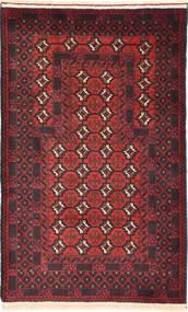 Belutsch Teppich ACOJ131