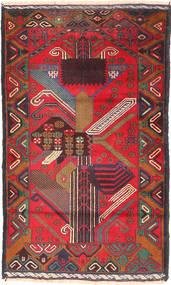 バルーチ 絨毯 ACOJ127