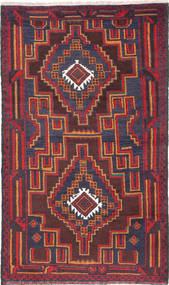 Baluch Rug 80X142 Authentic  Oriental Handknotted Crimson Red/Dark Grey/Dark Purple (Wool, Afghanistan)