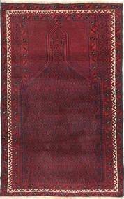 Beluch Teppe 85X145 Ekte Orientalsk Håndknyttet Mørk Rød/Mørk Grå (Ull, Afghanistan)
