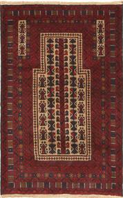 バルーチ 絨毯 87X145 オリエンタル 手織り 深紅色の/薄茶色 (ウール, アフガニスタン)