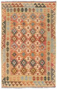 Κιλίμ Afghan Old style χαλι NAZB1803