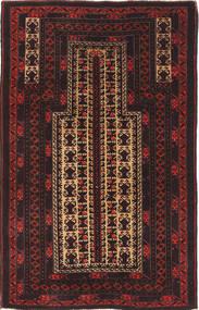 Beluch Matto 90X144 Itämainen Käsinsolmittu Musta/Tummanpunainen (Villa, Afganistan)