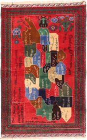 バルーチ 絨毯 ACOJ215