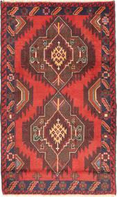 バルーチ 絨毯 ACOJ186