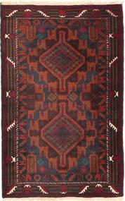 Belouch Alfombra 87X137 Oriental Hecha A Mano Negro/Rojo Oscuro (Lana, Afganistán)