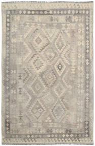Kelim Afghan Old style tæppe NAZB2940
