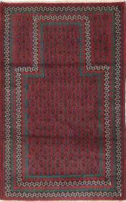 バルーチ 絨毯 87X146 オリエンタル 手織り 深紅色の/濃いグレー (ウール, アフガニスタン)