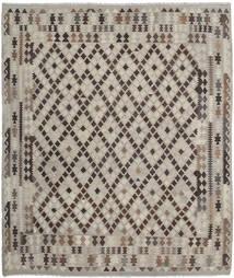Kelim Afghan Old style matta NAZB2935