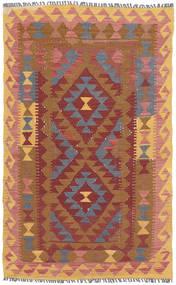 Kelim Afghan Old style teppe NAZB1162