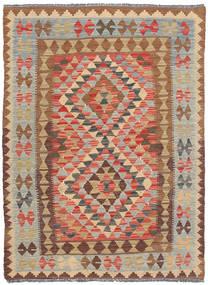Kelim Afghan Old style-matto NAZB1454