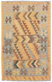 Kilim Afghan Old style carpet NAZB1361
