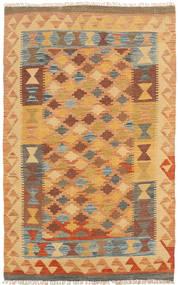 Dywan Kilim Afgan Old style NAZB1039