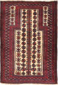 バルーチ 絨毯 95X142 オリエンタル 手織り 深紅色の/濃い茶色 (ウール, アフガニスタン)