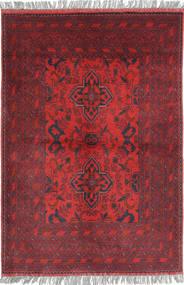アフガン Khal Mohammadi 絨毯 AXVA1156
