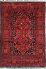 アフガン Khal Mohammadi 絨毯 AXVA1161
