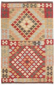 Kelim Afghan Old style tæppe NAZB1458