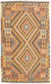 Tapis Kilim Afghan Old style NAZB1157