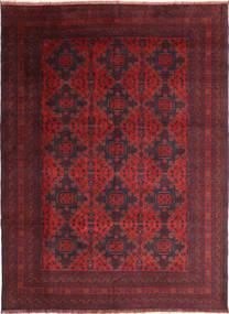 Afghan Khal Mohammadi Teppich AXVA1153