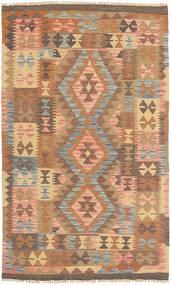 Tapete Kilim Afegão Old style NAZB1716