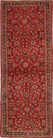 カシャン 絨毯 AXVA993