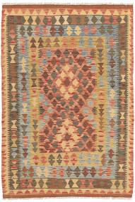 Dywan Kilim Afgan Old style NAZB1829