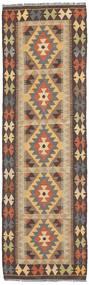 Kelim Afghan Old style matta NAZB2229