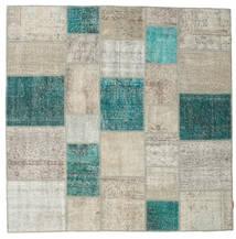 Patchwork carpet XCGZK1891